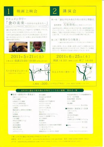 IMG_0002_convert_20110621102336.jpg